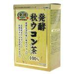 ユーワ 発酵秋ウコン茶 3g*30包