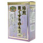 ユーワ 焙煎目ぐすりの木茶 2.5g*30包