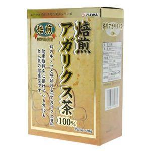 ユーワ 焙煎アガリクス茶 2.5g*30包