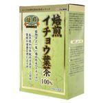 ユーワ 焙煎イチョウ葉茶 2g×30包