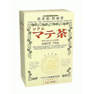 リアル マテ茶