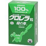 クロレラ粒 緑の幸 900粒