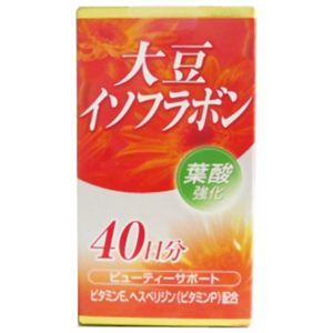 オリヒロ 大豆イソフラボン粒 240粒