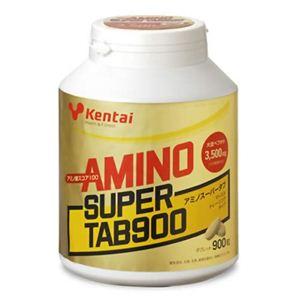 アミノスーパータブ900(大豆ペプチド) 900粒入