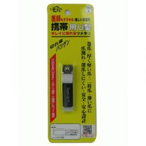 タキオン 携帯用U型 キレイに切れるツメキリ