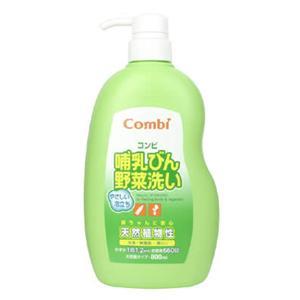 コンビ 哺乳びん・野菜洗い 大容量ボトル 800ml