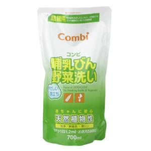 コンビ 哺乳びん・野菜洗い 詰替用 700ml