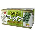 健康フーズ しおラーメン 87g*10袋