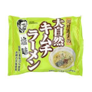 杉食 河村道夫の大自然キムチラーメン(塩味) 94g
