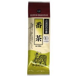 健康フーズ 有機栽培 番茶 80g