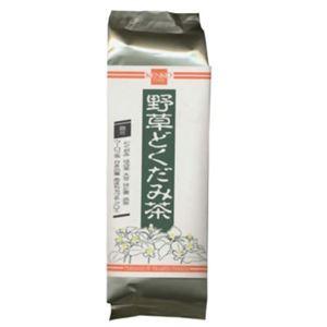 健康フーズ 野草どくだみ茶 500g