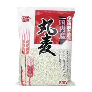健康フーズ 国内産 丸麦 800g