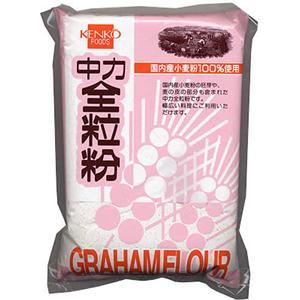 健康フーズ 中力全粒粉(国産小麦粉100%使用) 700g