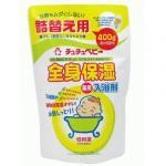 チュチュベビー 全身保湿入浴剤 詰め替え用 400g