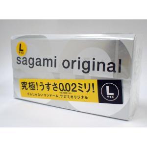 サガミオリジナル002 Lサイズ