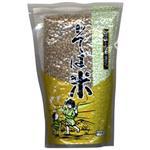 日穀製粉 そば米 300g