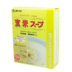 ファイン 玄米スープ ポタージュタイプ