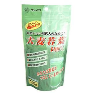 ファイン 大麦若葉100% 袋タイプ 100g