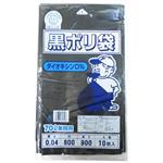 ダイオキシン0%ゴミ袋 黒 70L 10枚入 厚さ0.04mm