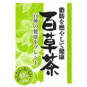 百草茶 5g*18袋