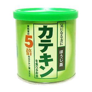カテキンを食べるお茶(ほうじ茶)