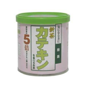 カテキンを食べるお茶(新茶)