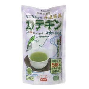 カテキンを食べるお茶(煎茶) 36包