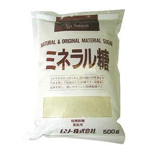 ムソー ミネラル糖 500g