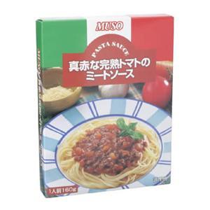 ムソー 完熟トマトのミートソース 160g