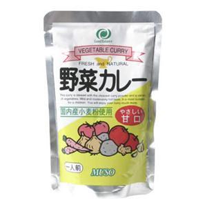 ムソー 野菜カレー(甘口) 200g