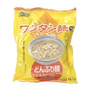 ムソー どんぶり麺 ワンタン麺 79.3g