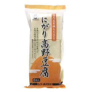 ムソー にがり高野豆腐 6枚入