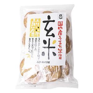 ムソー 玄米煎餅(国内産うるち米使用) 20枚