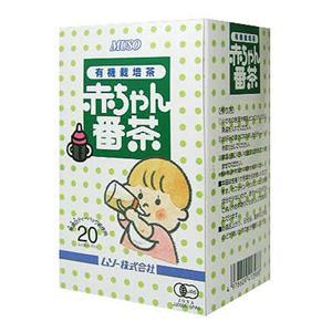ムソー 有機栽培赤ちゃん番茶