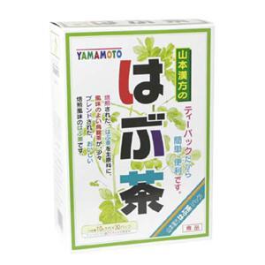 はぶ茶 10g*30包