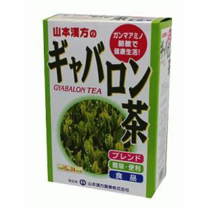 山本漢方 ギャバロン茶