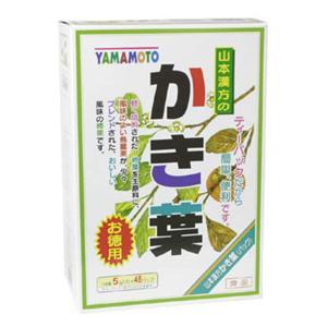 かき葉 お徳用 5g*48包
