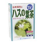 山本漢方のハスの葉茶 10g*24包