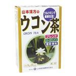 山本漢方のウコン茶 8g*24包