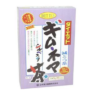 ダイエットギムネマシルベスタ茶 5g*32包