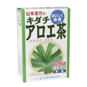 山本漢方のキダチアロエ茶 8g*24包