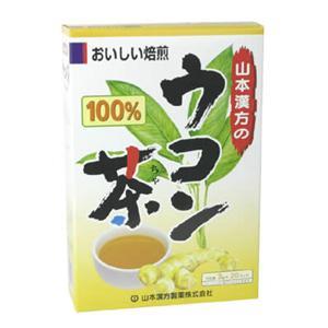 山本漢方の100%ウコン茶 3g*20袋