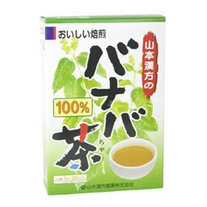 山本漢方の100%バナバ茶 3g*20袋
