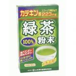 緑茶粉末 50g