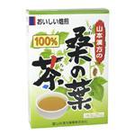 山本漢方の100%桑の葉茶 3g*20袋