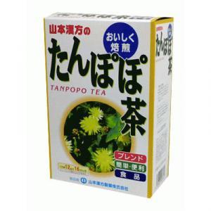 山本漢方 たんぽぽ茶 12g*16パック