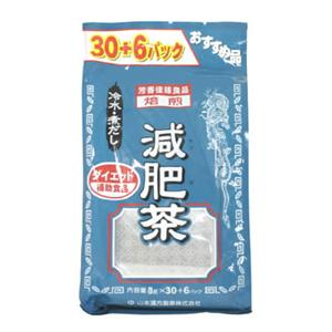 お徳用減肥茶(袋入) 8g*36包