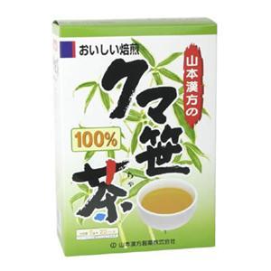 山本漢方の100%クマ笹茶 5g*20袋
