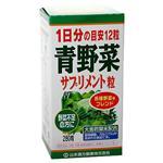 青野菜サプリメント粒 280粒