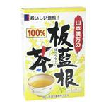 山本漢方の100%板藍根(ばんらんこん)茶 3g*12袋